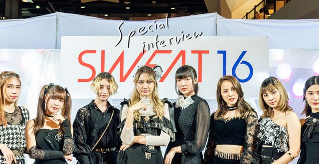 """Special interview with """"SWEAT16"""""""