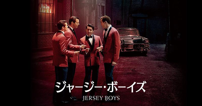 ละครเวทีของญี่ปุ่น ลองดูสักครั้ง แล้วคุณจะหลงรัก