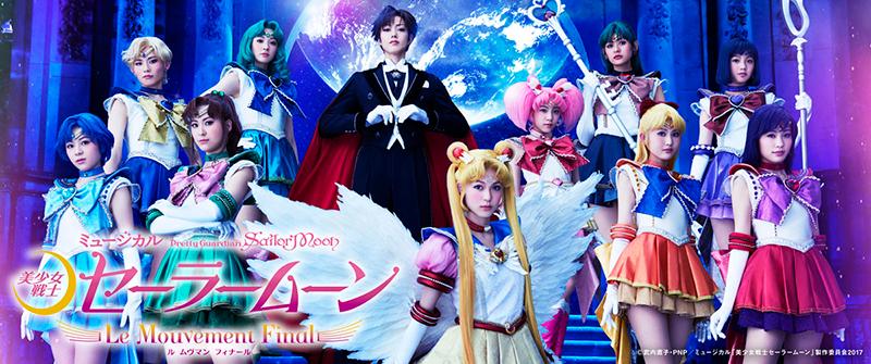 5 Musical theaters in Japan: ละครเวทีของญี่ปุ่น ลองดูสักครั้ง แล้วคุณจะหลงรัก