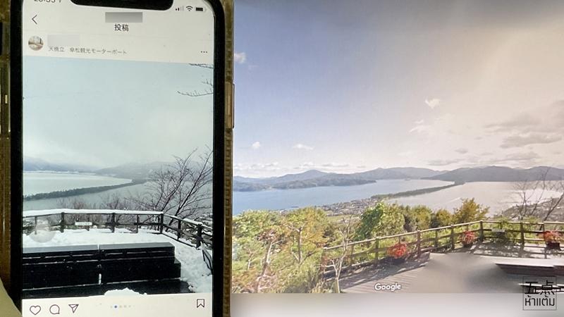 เดินเที่ยวญี่ปุ่นทิพย์ ใน Google Street View