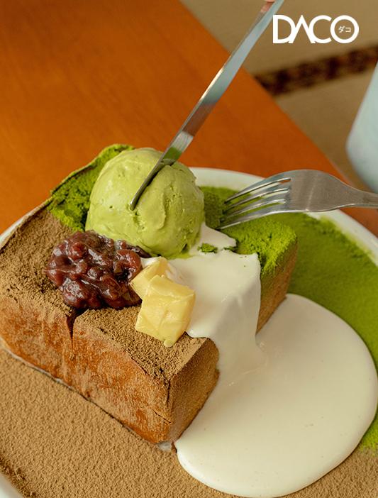 Uji Matcha Bread Cream Toast